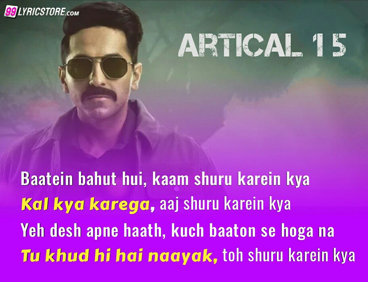 Shuru Karein Kya Rap Song From Ayushmaan Khurrana Movie 'Artical 15'
