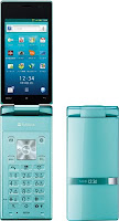 Sharp unveils Aquos Hybrid 007SH: a swivel clamshell Android 3D waterproof phone with a 16MP camera