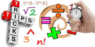 Competition Maths in Hindi