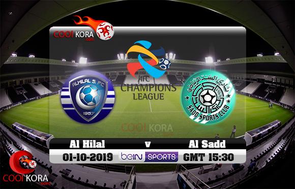 مشاهدة مباراة السد والهلال اليوم 1-10-2019 في دوري أبطال آسيا