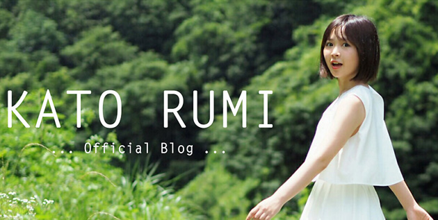 http://akb48-daily.blogspot.com/2016/08/kato-rumi-opens-new-official-blog.html