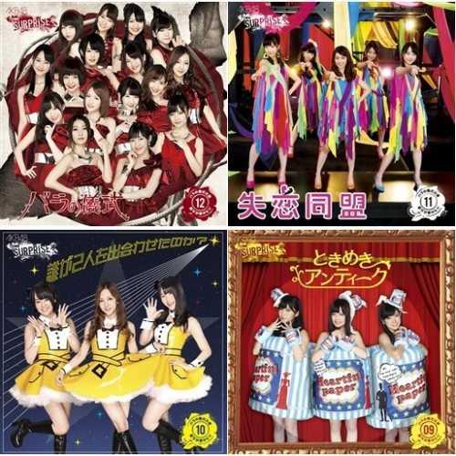 [MUSIC] AKB48 チームサプライズ – バラの儀式/失恋同盟/誰が2人を出会わせたのか?/ときめきアンティーク/最後にアイスミルクを飲んだのはいつだろう? (2014.11.15/MP3/R…