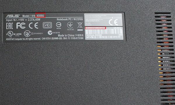 Cách kiểm tra và theo dõi tình trạng bảo hành laptop Asus