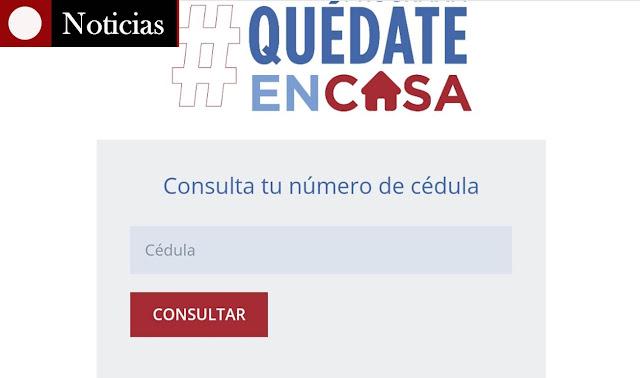 """Verifícate en """"Quédate en Casa"""" el programa de ayuda del Gobierno por coronavirus"""