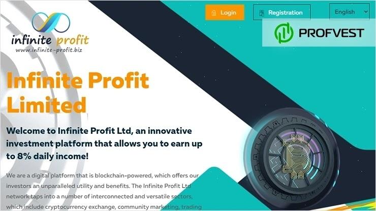 Infinite-Profit обзор и отзывы HYIP-проекта