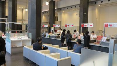 Petunjuk Menggunakan Bank  dan  Kantor  Pos di Jepang