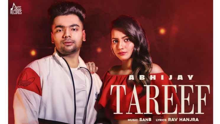 तारीफ Tareef Lyrics in Hindi