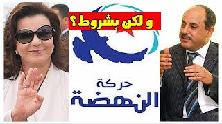 (بالفيديو) بمساعدة حركة النهضة و الغرياني.. ليلى طرابلسي ستعود قريا..الي تونس بعد غياب أكثر من 10 سنوات... و لكن بشروط؟