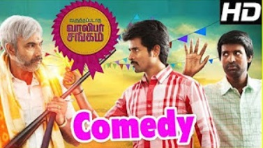 Varuthapadatha Valibar Sangam Comedy Scenes | Part 2 | Sivakarthikeyan | Soori | Sathyaraj