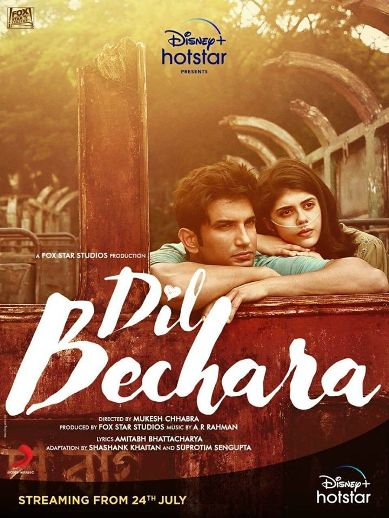 full cast and crew of Bollywood movie Dil Bechara 2020 wiki, movie story, release date, wikipedia Actress name poster, trailer, Video, News, Photos, Wallpaper, Wikipedia