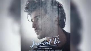 Jannat Ve Lyrics Darshan Raval