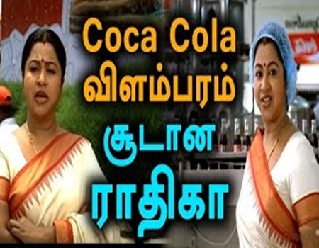 Coca Cola Radhika advertisement goes viral, Radhika reaction on memes