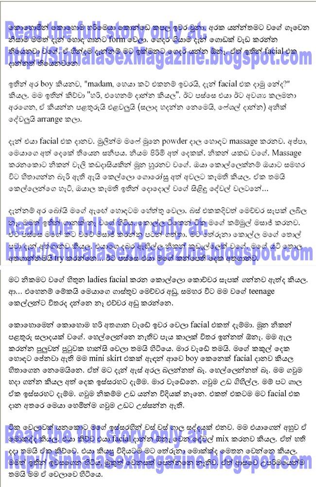 Free sinhala sex stories pdf