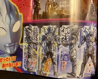 Ultraman Trigger - First Live Look At Trigger Dark