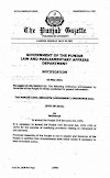 AMENDMENT ORDINANCE 2021 IN THE PUNJAB CIVIL SERVANTS ACT 1974 REGARDING RETIREMENT OF CIVIL SERVANTS