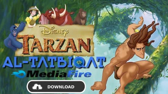 تحميل لعبة طرزان القديمة الأصلية للكمبيوتر - Tarzan PC