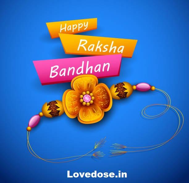 Raksha Bandhan Status 2021, Rakhi status for brother, rakhi status for sister, best rakhi status