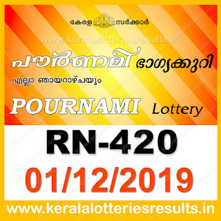 "Keralalotteriesresults.in, ""kerala lottery result 1 12 2019 pournami RN 420"" 1st December 2019 Result, kerala lottery, kl result, yesterday lottery results, lotteries results, keralalotteries, kerala lottery, keralalotteryresult, kerala lottery result, kerala lottery result live, kerala lottery today, kerala lottery result today, kerala lottery results today, today kerala lottery result,1 12 2019, 1.12.2019, kerala lottery result 1-12-2019, pournami lottery results, kerala lottery result today pournami, pournami lottery result, kerala lottery result pournami today, kerala lottery pournami today result, pournami kerala lottery result, pournami lottery RN 420 results 1-12-2019, pournami lottery RN 420, live pournami lottery RN-420, pournami lottery, 01/12/2019 kerala lottery today result pournami, pournami lottery RN-420 1/12/2019, today pournami lottery result, pournami lottery today result, pournami lottery results today, today kerala lottery result pournami, kerala lottery results today pournami, pournami lottery today, today lottery result pournami, pournami lottery result today, kerala lottery result live, kerala lottery bumper result, kerala lottery result yesterday, kerala lottery result today, kerala online lottery results, kerala lottery draw, kerala lottery results, kerala state lottery today, kerala lottare, kerala lottery result, lottery today, kerala lottery today draw result"