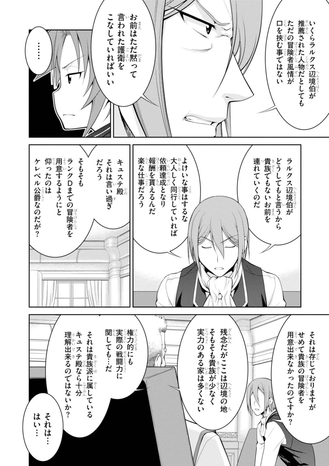 Study raw manga chapters