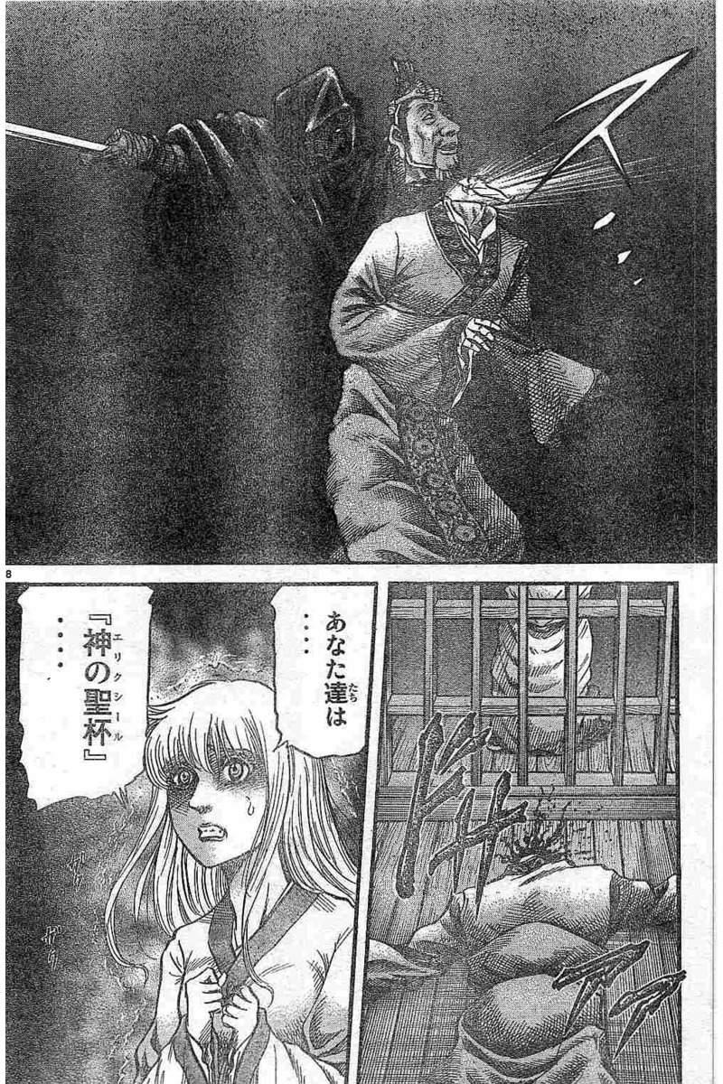 Chú Bé Rồng Chap 281 - Trang 18