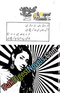 Goori Tujh Se Ishq Hai Kuch Khaas (Complete Novel) By Nida Hasnain