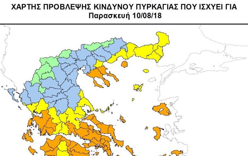 Έβρος: Απαγόρευση κυκλοφορίας λόγω υψηλού κινδύνου εκδήλωσης πυρκαγιάς