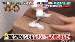 レンガ DIY 自作 テレビ台 おしゃれ