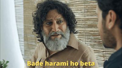 Bade harami ho beta | Mirzapur Meme Templates