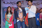 Banthipoola Janaki movie audio launch-thumbnail-4