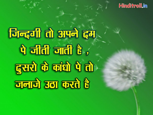 images of nature with quotes hindi - photo #48