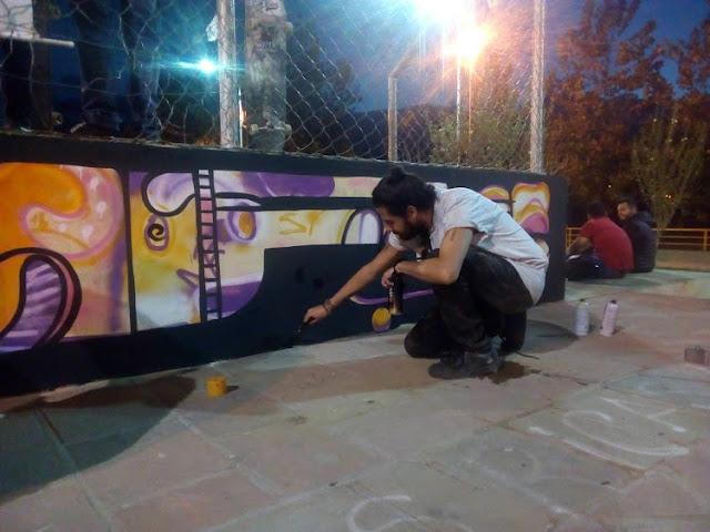 Street Art Skatepark Tarija, Bolivia