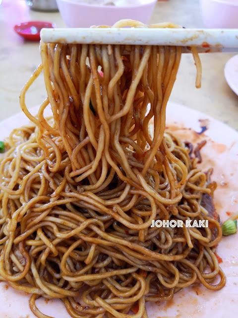 Kota Tinggi Yap Fong Noodle House 叶芳面家