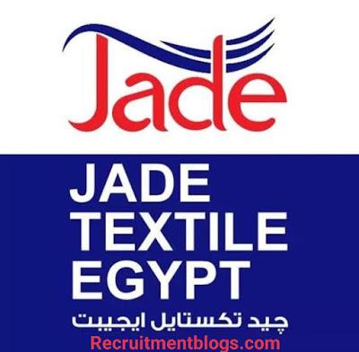 Quality Assurance Specialist At Jade Textile Ismailia