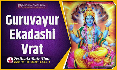 2025 Guruvayur Ekadashi Vrat Date and Time, 2025 Guruvayur Ekadashi Festival Schedule and Calendar