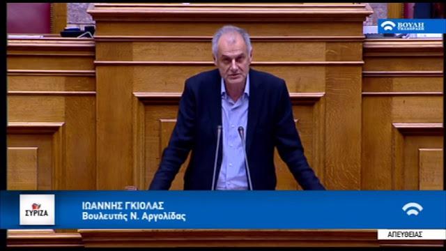 Γ. Γκιόλας: Το νομοσχέδιο που απαγορεύει τις διαδηλώσεις δεν προκειται ποτέ να εφαρμοστεί (βίντεο)