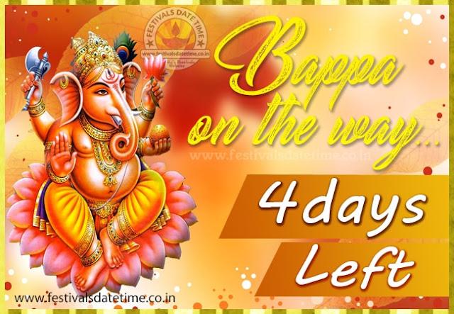 Ganesh Chaturthi Puja 4 Days Left Wallpaper