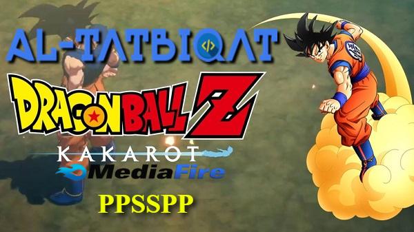 تحميل لعبة Dragon Ball 4 على محاكي PPSSPP ميديافاير