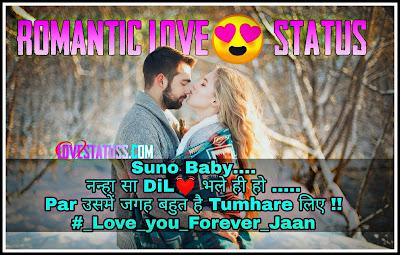 Romantic_Love_Status_in_Hindi