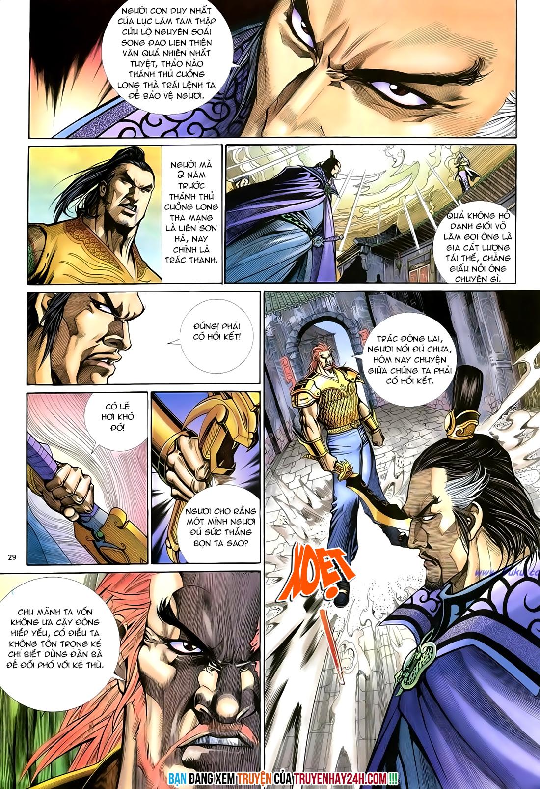 Anh hùng vô lệ Chap 21 trang 30
