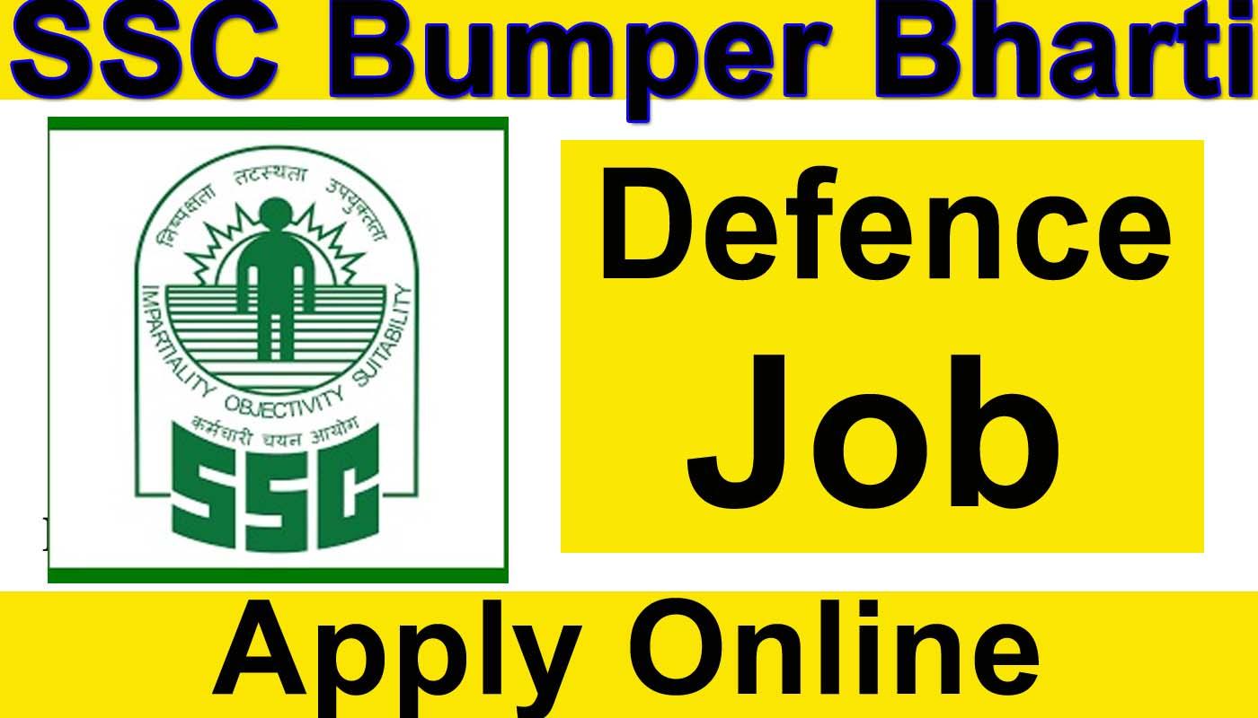 ssc capf online apply 2017