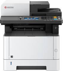 Kyocera firması dijital inkjet baskı makineleri mi üretecek ? - Rekabetçi