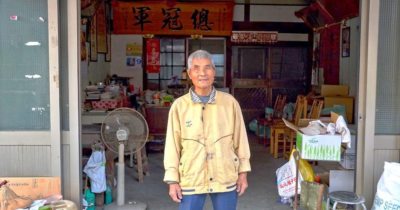 無米樂崑濱伯後壁老家辭世|走得很安詳、無病無痛|享耆壽92歲