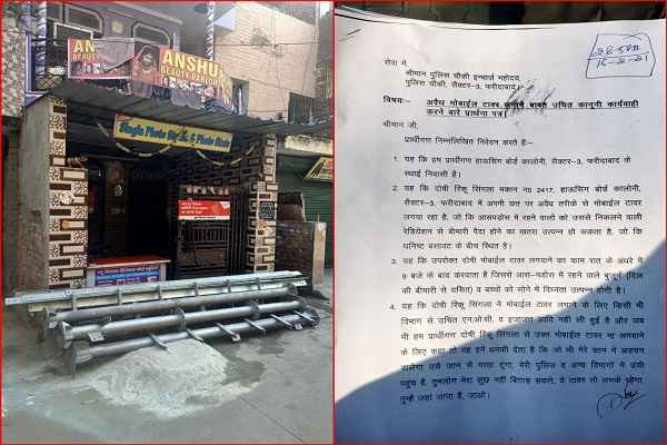 faridabad-sector-3-housing-board-colony-illegal-tower