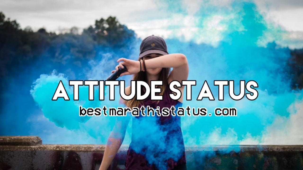 Mararhi attitude status