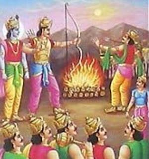 Gandiva Bow of Arjuna in Mahabharata