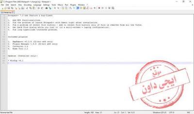 تحميل برنامج Notepad++ للكمبيوتر نوت باد بلس 2020