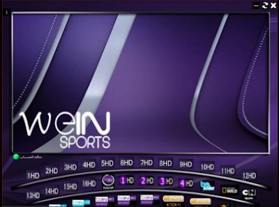 افضل برنامج لمشاهدة القنوات التلفزوية على جهاز الكمبيوتر Weine Sports
