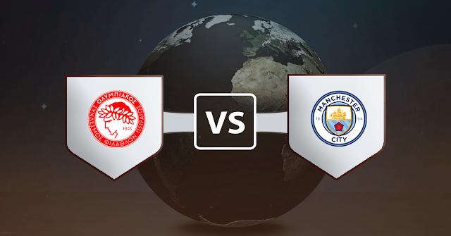 نتيجة مباراة مانشستر سيتي وأوليمبياكوس اليوم الاربعاء 25 نوفمبر 2020 في دوري أبطال أوروبا