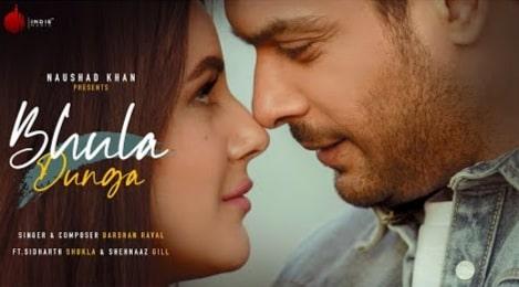 Bhula Dunga Lyrics in Hindi, Darshan Raval