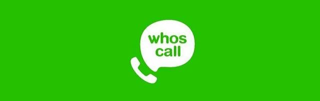 كيفية معرفة اسم صاحب رقم الهاتف الذي اتصل بك